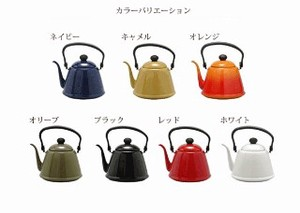 Drip Kettle 7 Colors