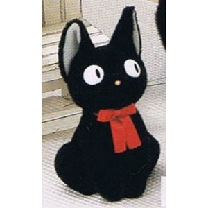 KiKi's Delivery Service Soft Toy Sitting