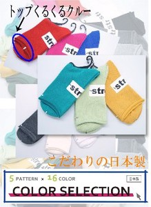 16 Colors Ladies Top Crew Socks