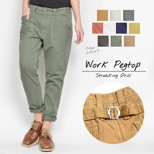 Cafetty Popular Natural Charm Top Pants