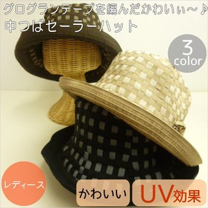 Tape Checkered Pattern Sailor Hat Countermeasure
