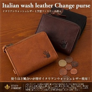 Italian Leather Fastener Coin Case Coin Purse Genuine Leather
