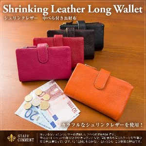 Leather Attached Wallet Wallet