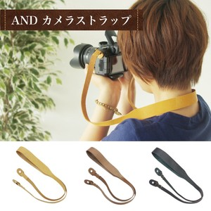 Leather Camera Strap Natural Life Gift Pleasure