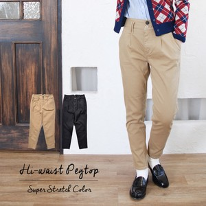 Top Pants Cafetty
