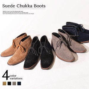 Suede Boots Business Casual