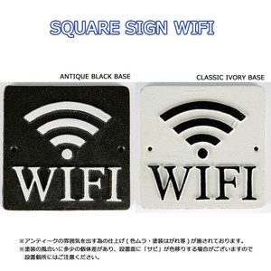 SQUARE SIGN WIFI