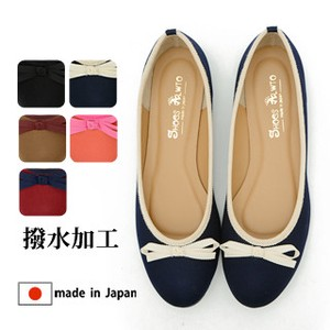 Hand Maid Shoe Water Repellent Processing Ballet Pumps
