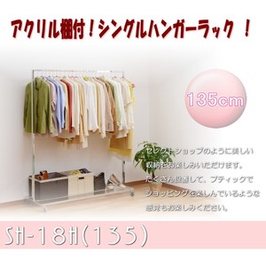 Acrylic With Shelf Single Clothes Hanger Rack