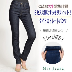 Mrs.Jeana Madame Feeling Denim Straight