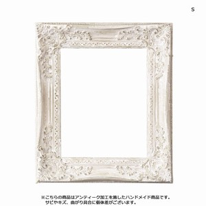 ANCIENT FRAME