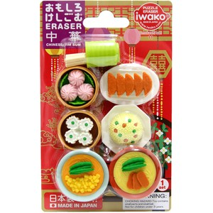 IWAKO China Blister Pack Eraser