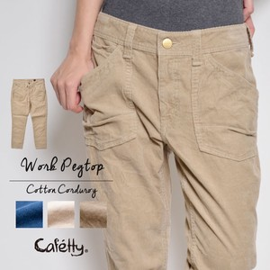 Popular Silhouette Top Pants Material Cafetty
