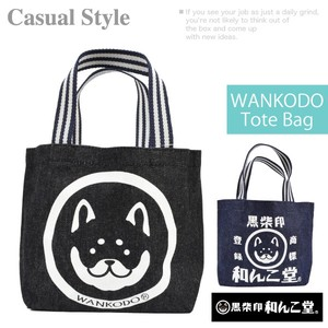 WANKODO Denim Bag