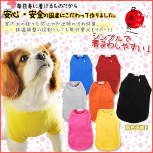 Dog Wear T-shirt New Color Small Size