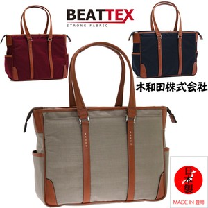 Material Beat Tex Use Business Tote Bag Toyooka (Japan)