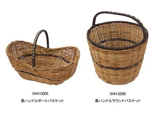 Alarog Handle Basket 2 type Natural Antique Miscellaneous goods