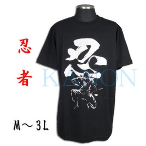 Ninja T-shirt Japanese Pattern Souvenir Event Usually