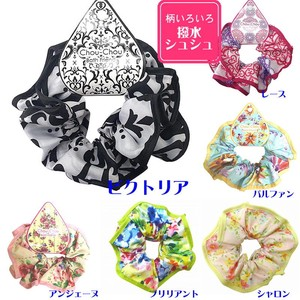 Water-Repellent Processing Friend Scrunchy
