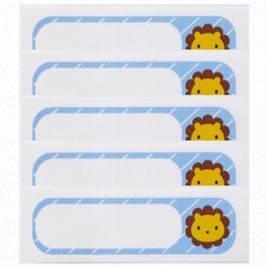Going to School Name Label LION