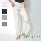 Fine Quality Material Stretch Tray Pants Mrs.Jeana