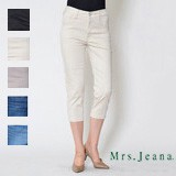 Mrs.Jeana Madame Fit Pants