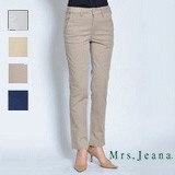 Mrs.Jeana Madame Casual Just Tray Pants