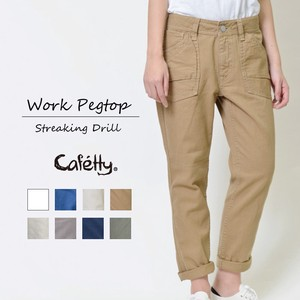 Cafetty Popular Casual Items Top Pants