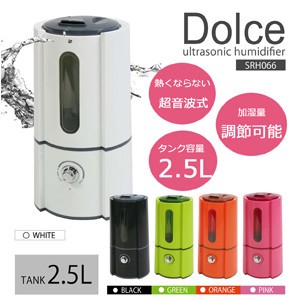 Dolce 超音波加湿器
