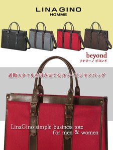 Belt Design Tote Business Bag