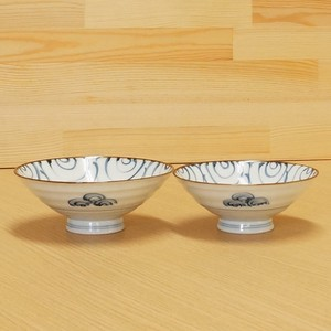Arita Ware Aomi Hand-Crafted Rice Bowl