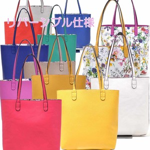 New Color A4 Floral Pattern Reversible Bag Tote Bag