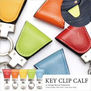 Gift For Key Case Germany Leather Business