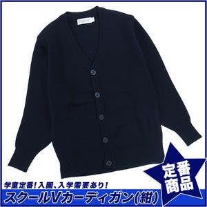 for School for School Cardigan Wool