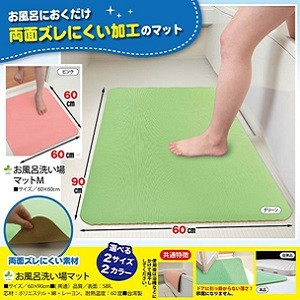 Adsorption Mat Bath Mat Slip Mat Mat