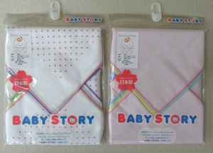 Baby Color Handkerchief Bib 5 Pcs Baby