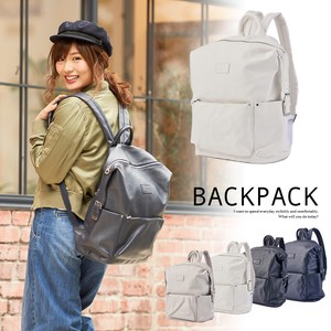 Big Synthetic Leather Backpack