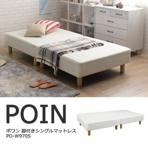Point Attached Single Mattress 3 Colors