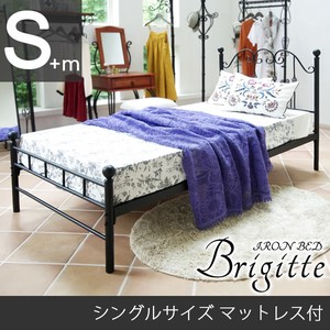 Single Mat Bed