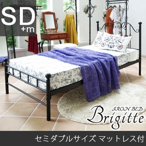 Small Double Mat Bed