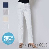 Mrs.Jeana Madame Water Absorption Fast-Drying Material Dry Straight Pants Cool Rise