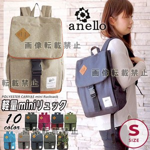 Unisex Material Holistic Backpack