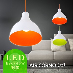 Air Corno Light Type