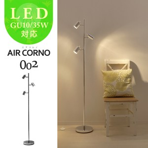 Air Corno Floor Light Lighting Electrical Stand