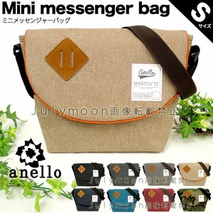 Unisex Material Holistic Messenger Bag