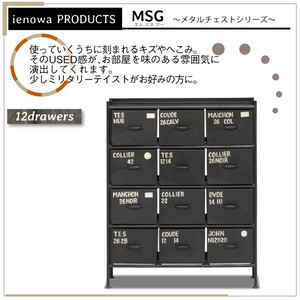 Steel Chest ienowa Drawer Chest