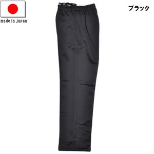 Men's Comfortable Jersey Straight Pants 3 Colors