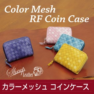 Mesh Coin Purse Coin Case Wallet Touch