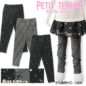 Toddler Repeating Pattern 9/10Length Leggings
