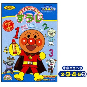 Anpanman Step up Number
